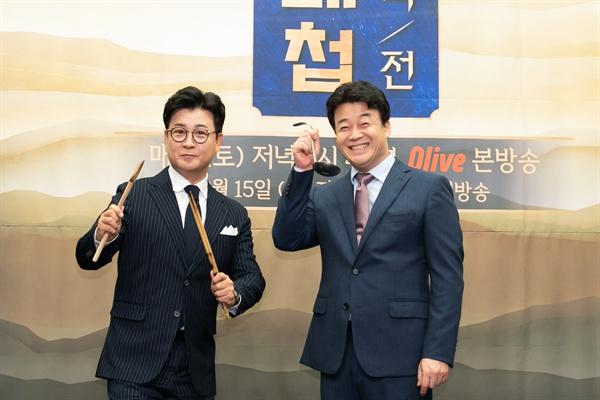 <한식대첩>의 터줏대감, MC 김성주와 심사위원 백종원.