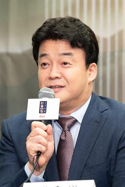 11일 서울 마포구 상암동 한 호텔에서 열린 올리브 <한식대첩-고수외전> 제작발표회에 참석한 백종원 대표.