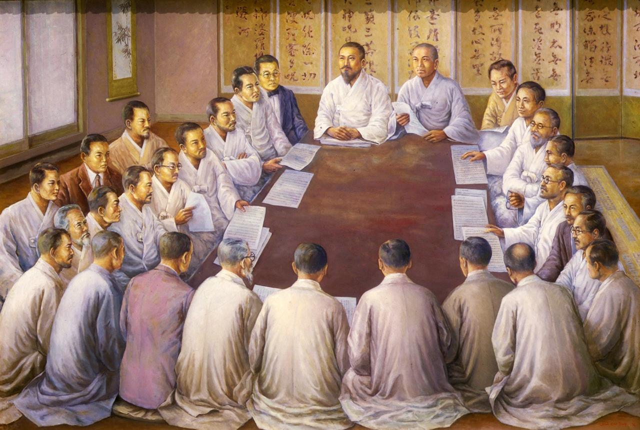 민족대표 33인의 독립선언식 민족대표들이 1919년 3월 1일 오후 2시 인사동 태화관에 모여 독립선언식을 하는 모습(기록화)