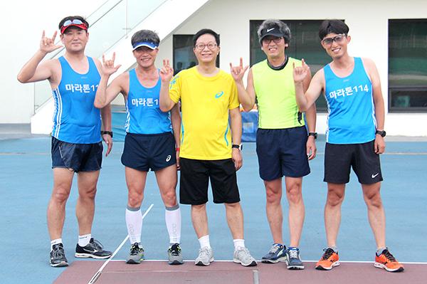 마라톤114 예화런 회원들.