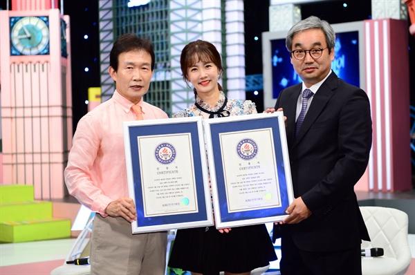 MC 임성훈과 박소현은 1000회 동안 한 번의 대타도 없이 SBS <순간포착 세상에 이런 일이>를 지켜왔다. 이들의 놀라운 기록은 한국기록원에 등재돼 역사로 남게 됐다.