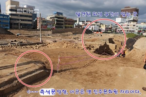 외성 구간이 이어질 것으로 추정되는 구간에는 한때 진주문화원(실크전시관) 건물이 있었다. 이 건물은 지하1층이 있던 건물이다. 해당구간에는 외성이 존재하지 않을 것(파괴됐을 것)으로 예상된다.