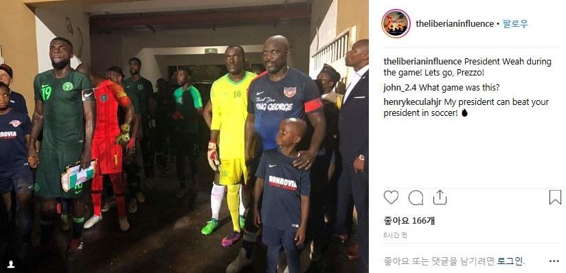 주장 완장을 차고 나이지리아와의 국가대표 친선경기에 선발 출전한 조지 웨아 대통령(오른쪽)의 모습