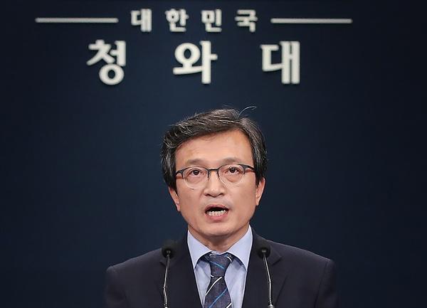 청와대 김의겸 대변인. 사진은 지난 8월 31일 오후 청와대 춘추관에서 9월 5일 북한 평양에 특별사절단을 파견한다고 발표하고 있는 모습.