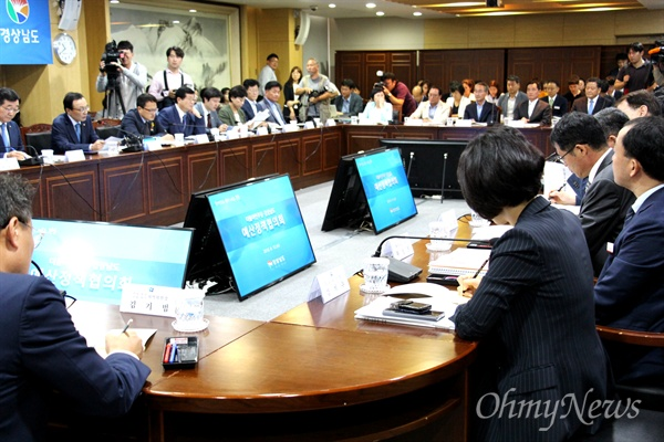 더불어민주당과 경상남도는 9월 12일 경남도청에서 정채협의회를 열었다.
