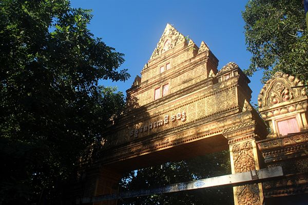 왓트마이 불교사원 입구 정문 모습