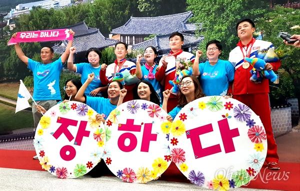 창원세계사격선수권대회에 출전한 북측 선수들이 9월 11일 창원국제사격장에서 '아리랑응원단'과 함께 사진을 찍었다.
