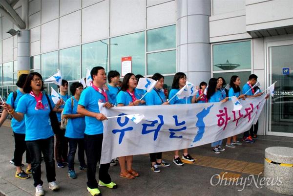 9월 12일 창원세계사격선수권대회에 출전했던 북측선수단이 경기를 마치고 김해공항을 통해 돌아가자, 아리랑응원단이 공항 입구에 나와 펼침막을 들고 기다리고 있다.