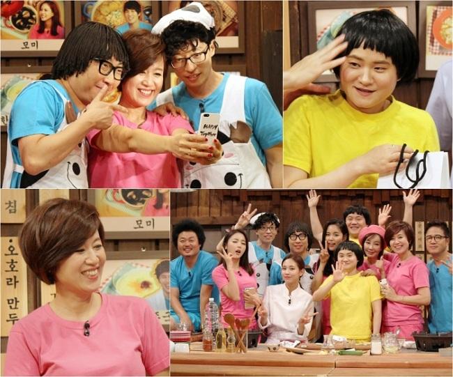 KBS 2TV <해피투게더3>