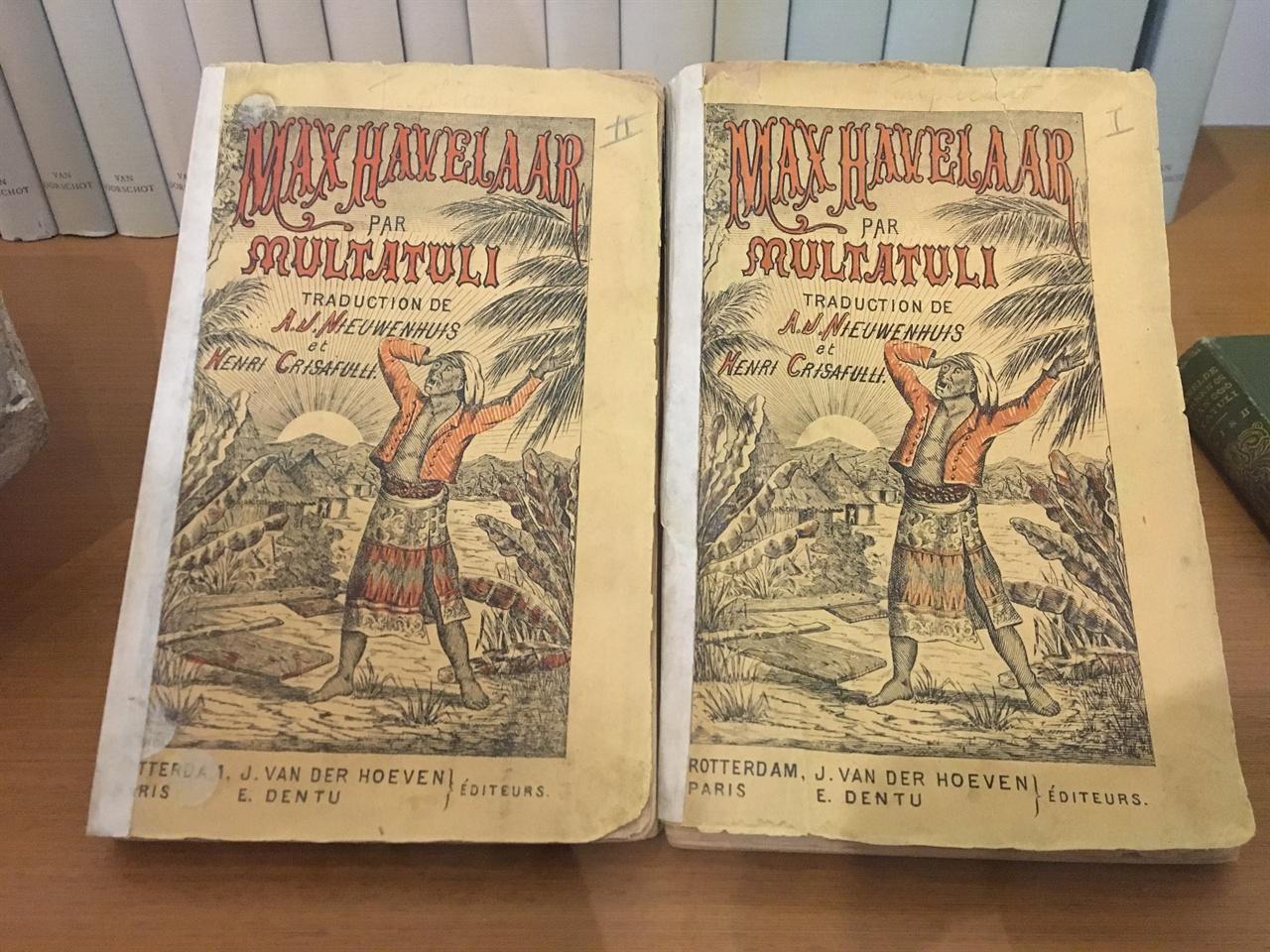 물따뚤리 박물관에 전시된 물따뚤리의 소설 막스 하벨라르의 초판본