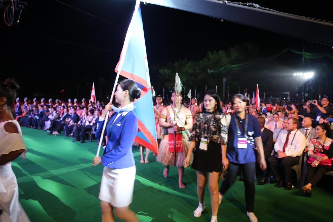 국제팀 무대