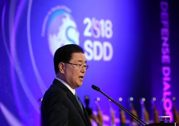 정의용 청와대 국가안보실장이 13일 서울 웨스틴조선 호텔에서 열린 서울안보대화(SDD) 개막식에서 기조연설하고 있다.