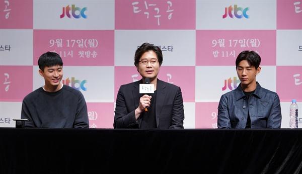JTBC 드라마페스타 <탁구공>의 배우 지수와 유재명, 김상호 피디