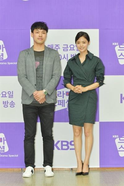 KBS 드라마스페셜 2018 13일 오후 서울 여의도 KBS 신관에서 < KBS 드라마스페셜 2018 >의 제작발표회가 열렸다.