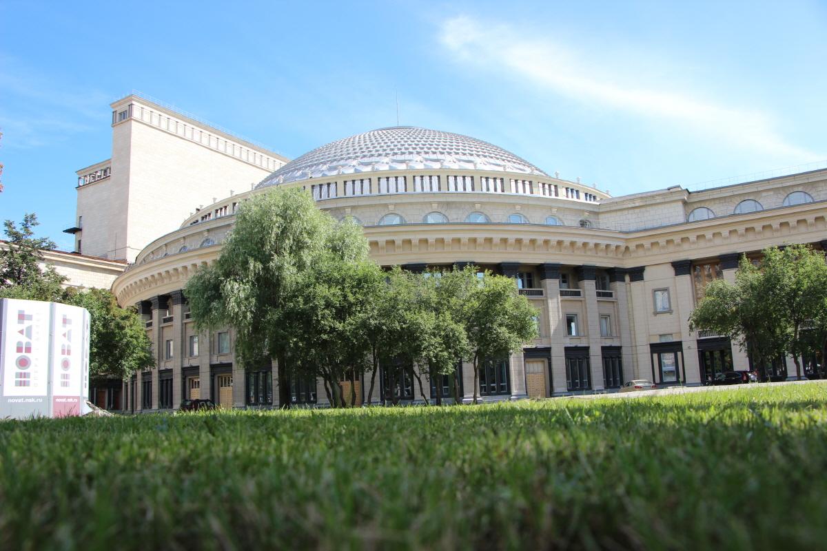 노보시비르스크 오페라 발레극장