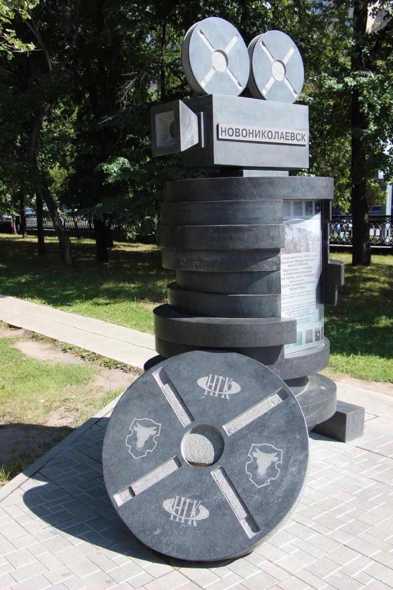 최초의 영화관터 기념조형물