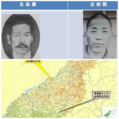 <오마이뉴스>는 지난 2015년 4월  김정수(왼쪽)와 김정범(오른쪽)이 얼굴 생김새는 물론 출생지가 다르고 나이또한 10살이나 차이가 난다며 김정수에 대한 가짜 의혹을 제기했다. .