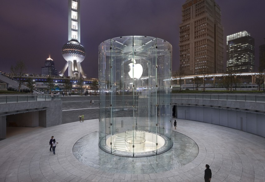 Apple Pudong