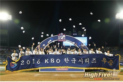 2016년 두산 베어스 통합우승 당시의 모습