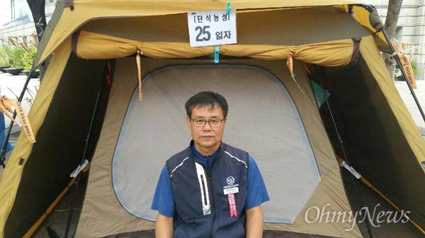 윤병범(57') 서울교통공사 노동조합 위원장