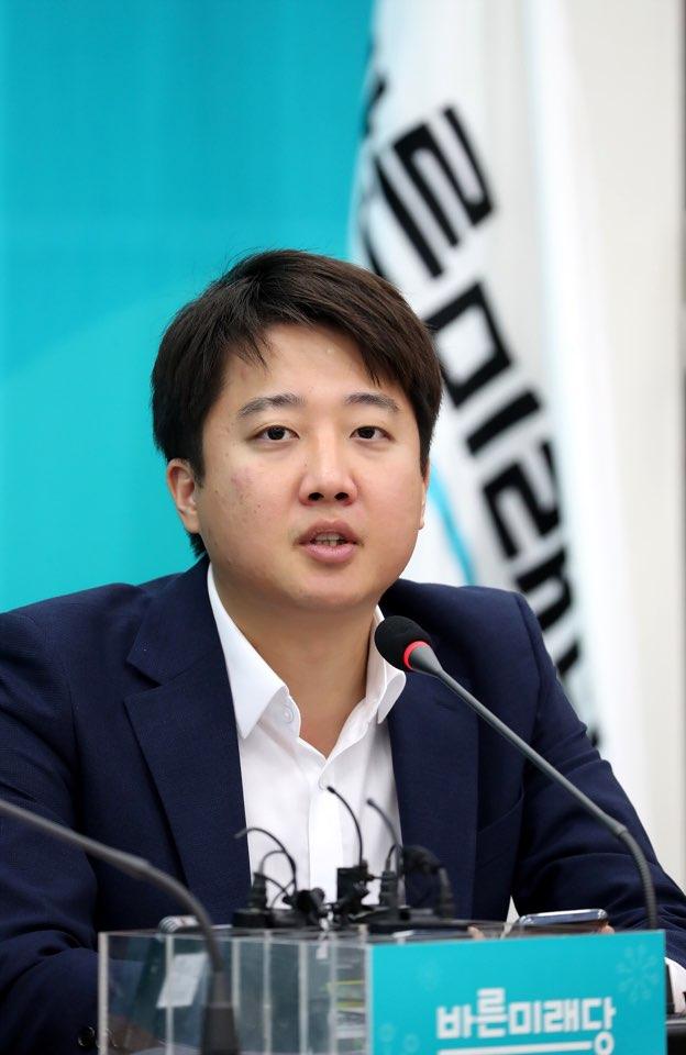 이준석 바른미래당 최고위원