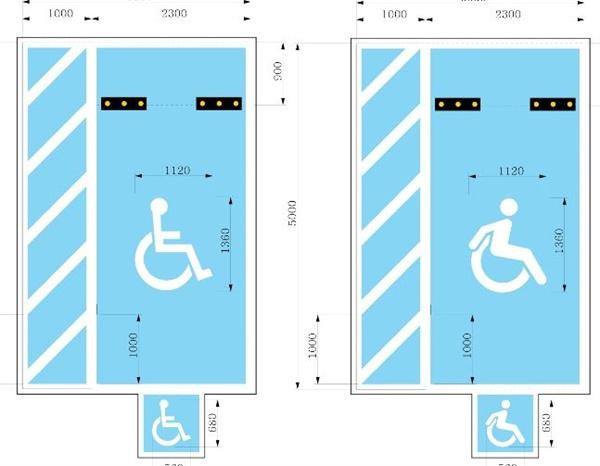 사진.정상적으로제자된장애인전용주차구역도면.국산차등대부분의차량의운전석이좌측에있는것에따라이동통로가차량왼편에표시돼있다.