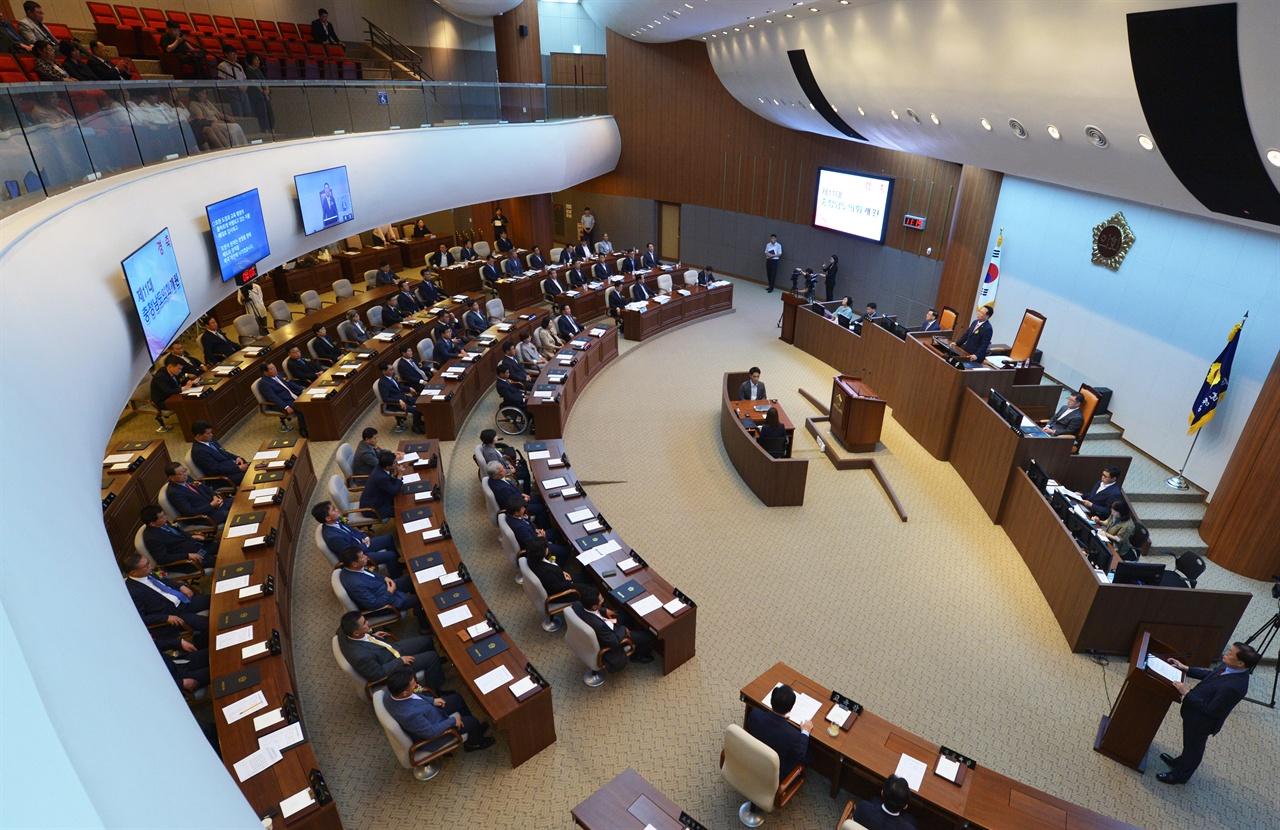 11대 충남도의회 개원식 모습 (사진출처: 충남도의회 홈페이지)