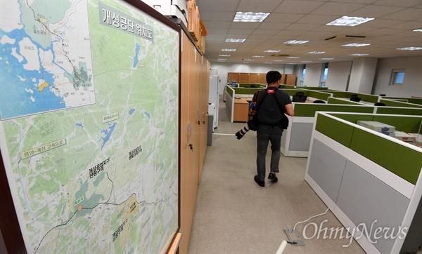 14일 오전 개성공단에서  남북공동연락사무소 개소식이 열린 가운데 사무실과 회담장등이 단장을 마쳤다.