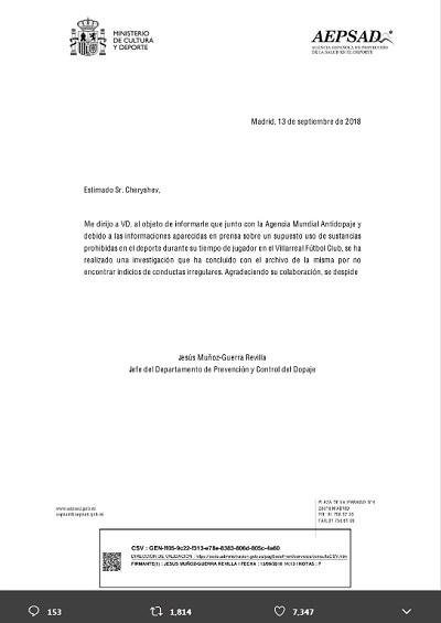 체리셰프가 자신의 트위터에 스페인반도핑기구로부터 받은 도핑조사결과증명서를 올렸다.