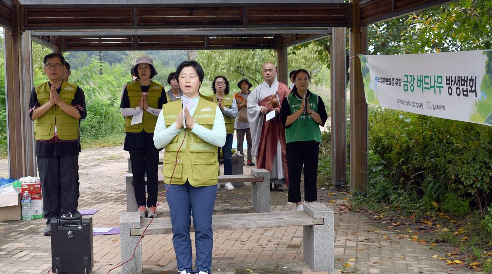참가자들이 나무 심기에 앞서 반야심경을 낭독하고 있다.