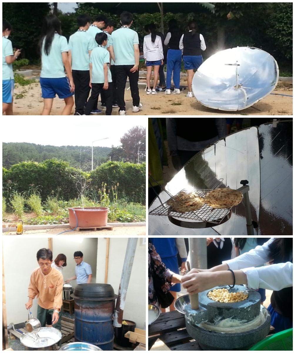 태양열 조리기로 쥐포를 굽어 먹는 체험은 당연 인기였다. 태양열 건조기, 태양광발전기를 이용한 분수 등을 학생들은 채험하였다. 나무로 불을 때 끊인 물에 간수를 넣었다. 두부를 찍어내고 나누어 먹었다.