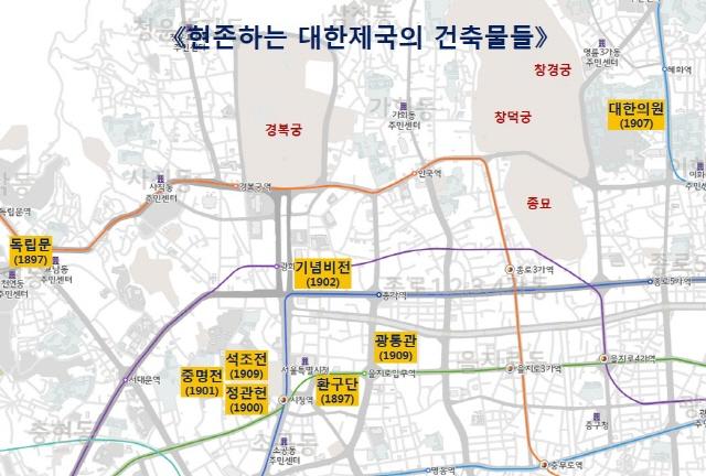 위에 표시된 것은 대한제국 시기에 조선정부에 의해 건립된 근대건축물이며, 1898년에 지어진 명동성당과 정동교회는 민간건축물로 위 지도에서 제외하었다.