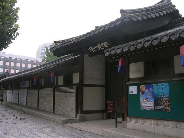 서울시 종로구 운니동의 운현궁.