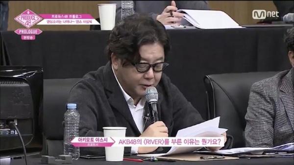 < 프로듀스 48 >의 공동 제작자로 참여한 아키모토 야스시.  향후 아이즈원의 일본 활동에도 지대한 영향력을 행사할 것으로 예상된다.
