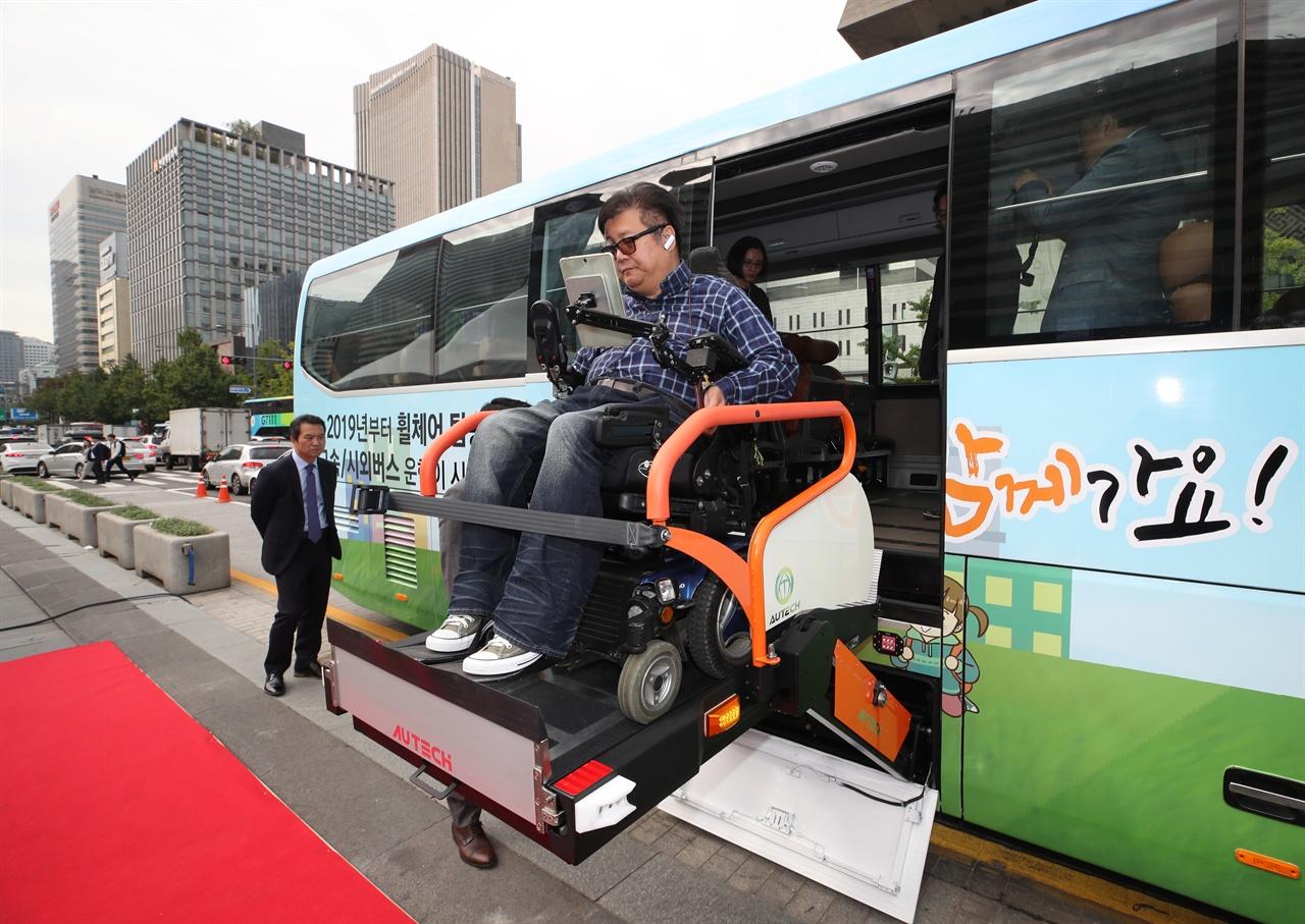 19일 서울 종로구 광화문 광장에서 열린 휠체어 탑승이 가능한 고속·시외버스 시승회에서 한 장애인이 탑승 체험을 하고 있다.