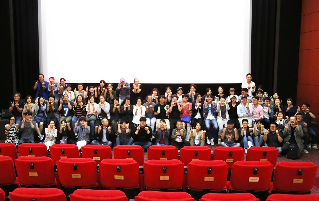 한국독립영화협회 20주년을 축하하기 위해 모인 한독협 회원들