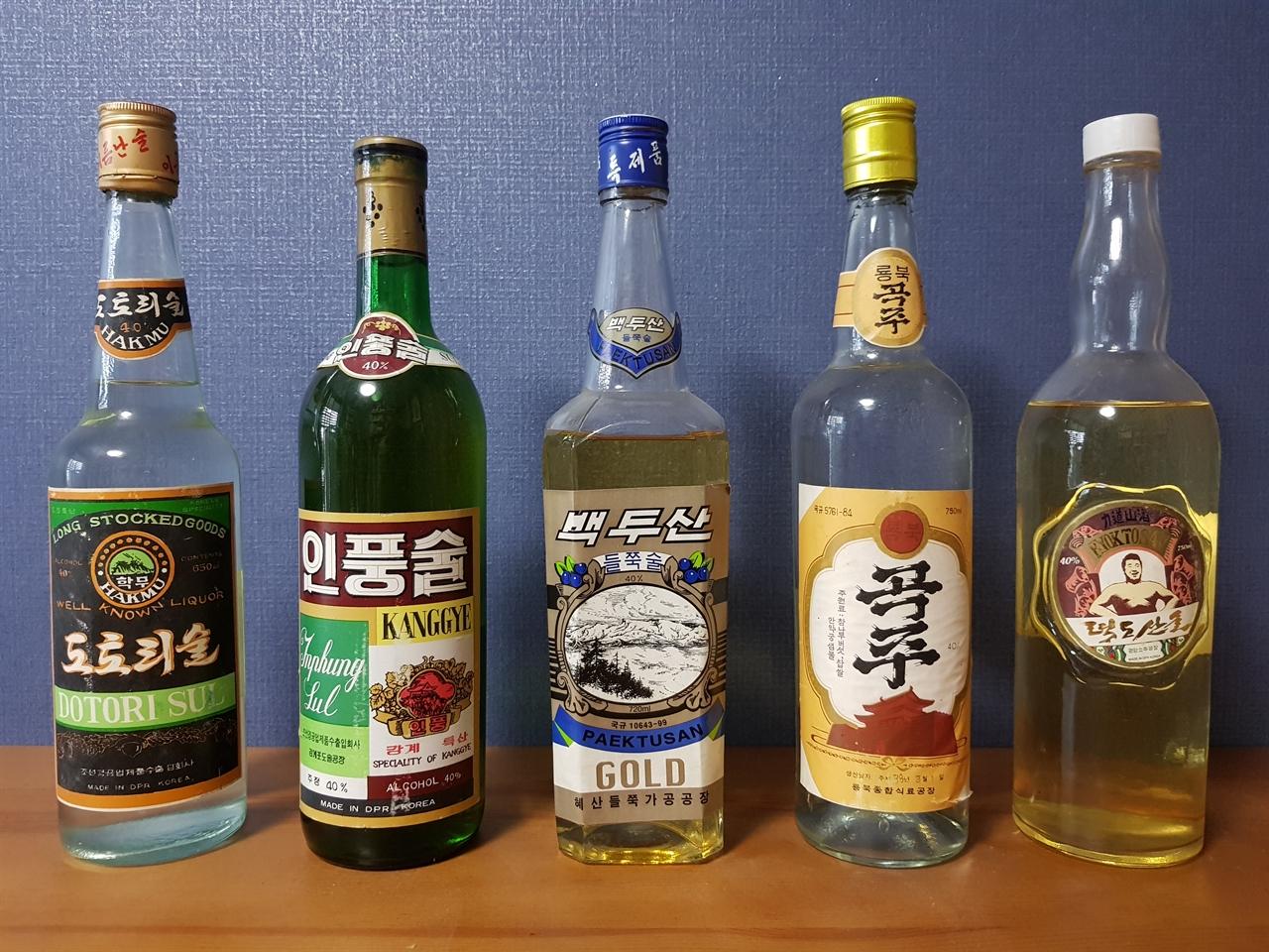 2000년 전후로 수입된 북한술들