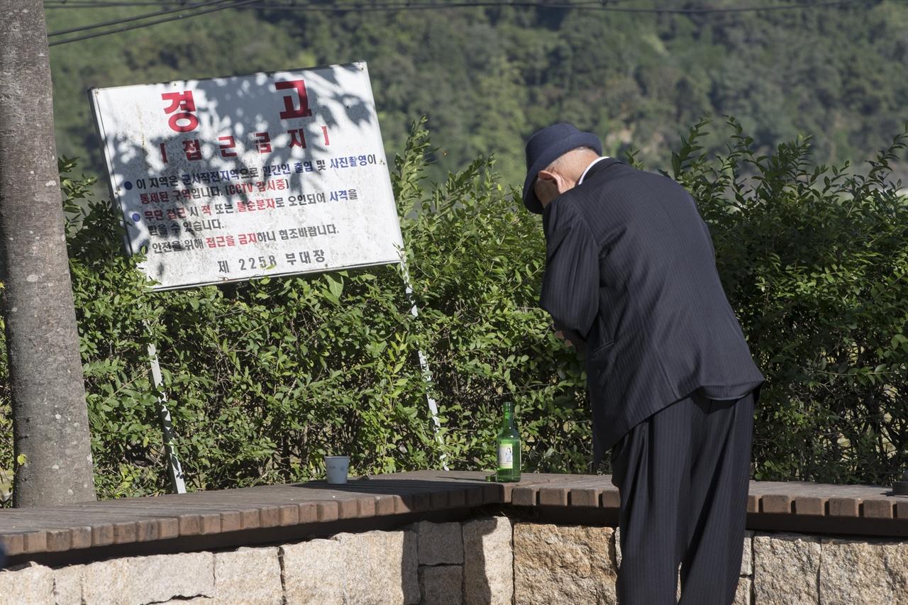 추석인 24일 경기도 파주시 임진각에서 실향민 김경규(90)씨가 임진강 북녘을 향해 절을 올리고 있다.