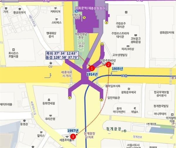 도로원표의 시기별 이동. 그러나 표식물의 위치가 바뀌었을 뿐 여전히 공식적인 서울시 도로원표의 위치는 위 사진 속 ①에 표시된 북위 37° 34′ 12.63″ 동경 126° 58′ 37.73″에 위치한다.