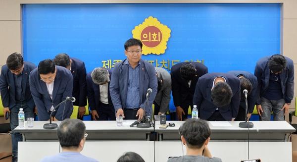 더불어민주당 제주도의원들이 26일 오후 도민의방에서 기자회견을 갖고 있다.