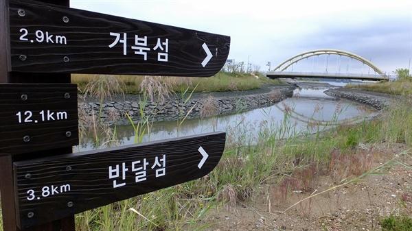 바다에서 호수가 된 시화호로 이어지는 시흥시의 도심 하천.