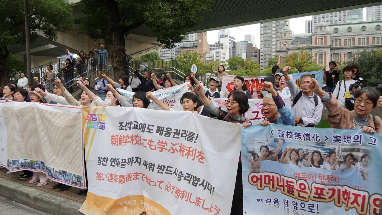 부당판결 일본사법부의 부당판결에 재판소에 모인 재일동포들과 학부모들이 항의하고 있다.