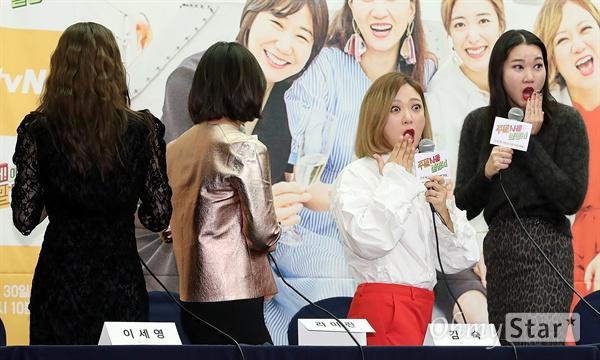 """이세영-김숙-라미란-장윤주, '주말사용설명서' 공식 포즈 배우 이세영, 배우 라미란, 개그우먼 김숙, 모델 겸 방송인 장윤주가 28일 오전 서울 상암동의 한 호텔에서 열린 tvN 새 주말 버라이어티 <주말사용설명서> 제작발표회에서 """"어머"""" 포즈를 취하고 있다. <주말사용설명서>는 제대로 놀 줄 아는 네 명의 연예인이 뭉쳐 주말을 그냥 보내고 싶지 않은 사람들을 위해 한 번쯤 꼭 따라하고 싶은 핫한 주말 활용법을 제안하는 예능 프로그램이다. 30일 일요일 오후 6시 10분 첫 방송."""