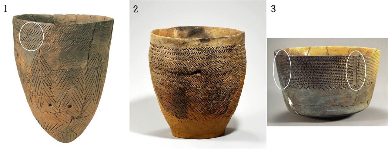 〈사진1〉 빗살무늬토기, 높이 36.9cm. 서울 암사동(기원전 4500년), 국립중앙박물관. 〈사진2〉 빗살무늬토기, 높이 27.7cm, 함경북도 경성군 원수대 조개무지(기원전 2000년), 국립중앙박물관. 〈사진3〉 새김무늬그릇, 높이 14.1cm, 황해북도 봉산군 지탑리(기원전 4000년 후반기), 북한 국보 제2호.