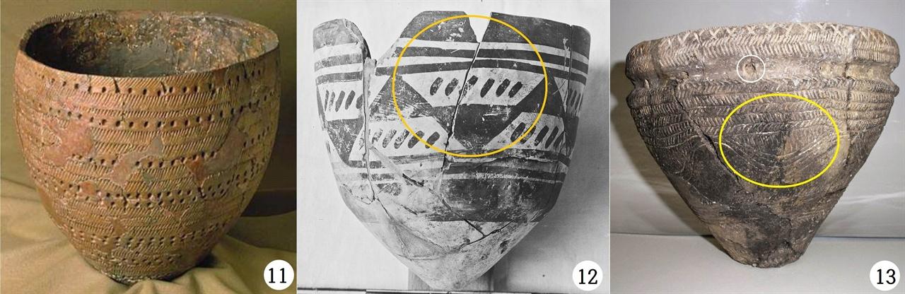 〈사진11〉 핀란드 빗살무늬토기(comb ceramic ware), 기원전 4000년 전. 〈사진12〉 이란 바쿤 신석기 채색토기. 〈사진13〉 영국 신석기 펜게이트 그릇(Fengate Ware), 버크셔, 높이 15cm. 대영박물관.