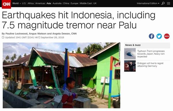 인도네시아 술라웨시섬에서 발생한 강진과 쓰나미 피해를 보도하는 미국 CNN 뉴스 갈무리.
