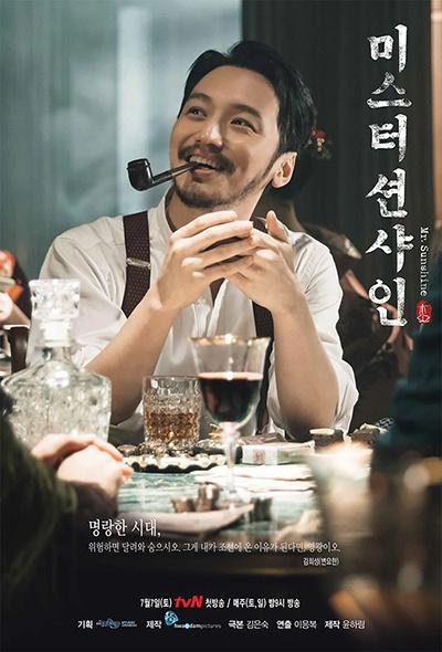 김희성(변요한 분). tvN