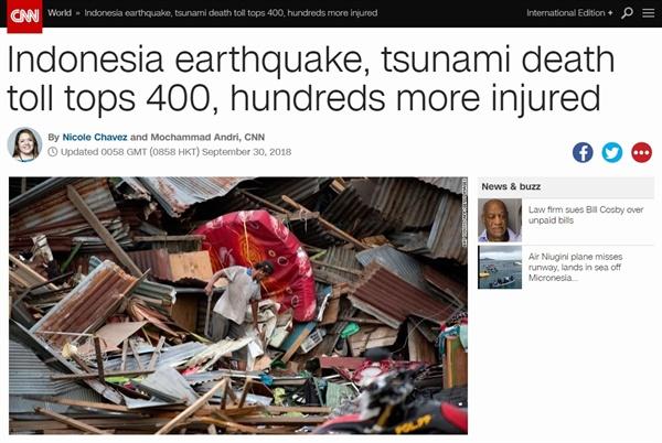 인도네시아 강진·쓰나미 피해를 보도하는 미국 CNN 뉴스 갈무리.