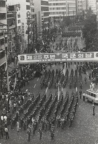 1973년 국군의 날 풍경.