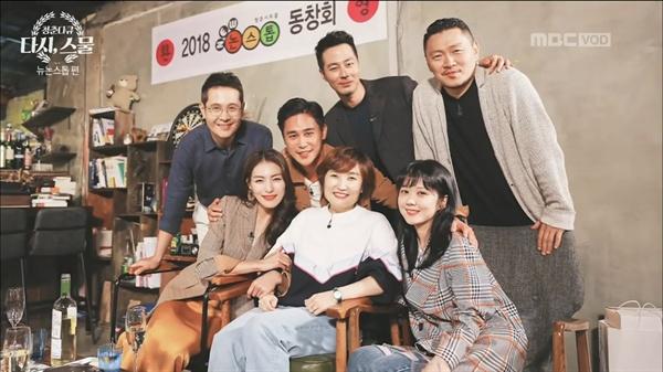 1일 방송된 <MBC 스페셜> '다시, 스물' 편의 한 장면.